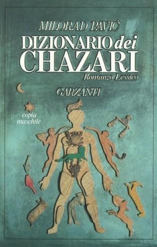 copertina Dizionario dei Chazari : romanzo lessico