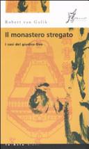 copertina Il monastero stregato