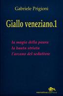 copertina Giallo veneziano.1